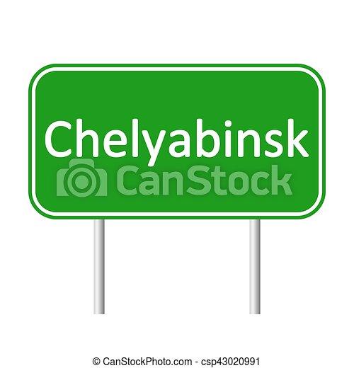 skylt., chelyabinsk, väg - csp43020991